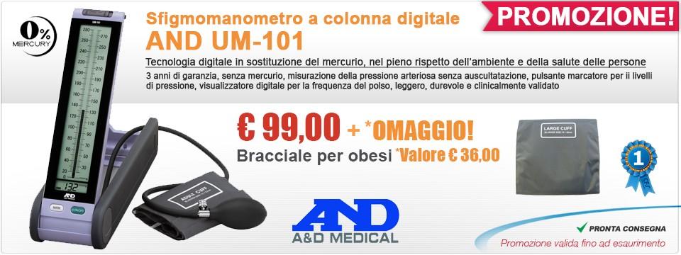 € 99,00 Sfigmomanometro a colonna + omaggio bracciale per obesi